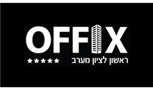 Offix is ​​setting up a new work space in Rishon Letzion