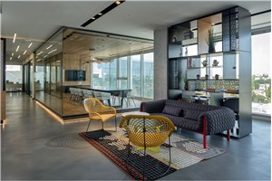 Coworking space in Tel Aviv - Regus Ramat Hahayal